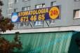 Gocław NZOZ Lecznica Stomatologiczna