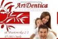 Artdentica Studio Dentystyczne Anna Rusin-Grela