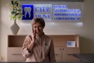 City Dent Klinika Stomatologii, Implantologii i Ortodoncji, ul. Spółdzielców 46/6p, Konin