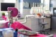 Opdent Poradnia Stomatologiczna